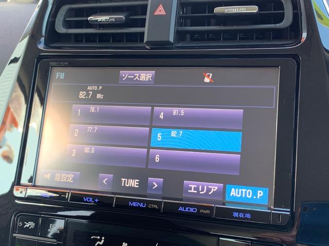 「トヨタ」「プリウス」「セダン」「富山県」の中古車9