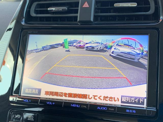 「トヨタ」「プリウス」「セダン」「富山県」の中古車10