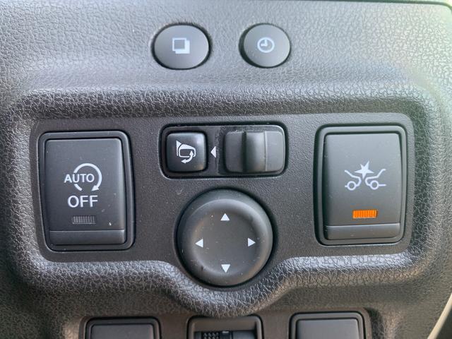 X DIG-S フルセグメモリナビ エマージェンシーブレーキ バックカメラ インテリジェントキー オートエアコン(19枚目)