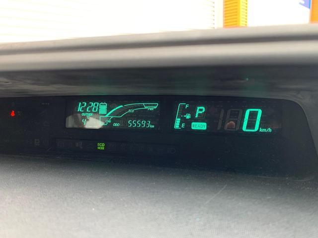 S スマートエントリーPKG オートライト(8枚目)