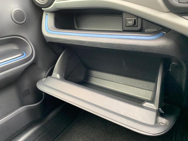 S スマートエントリーPKG オートライト(20枚目)