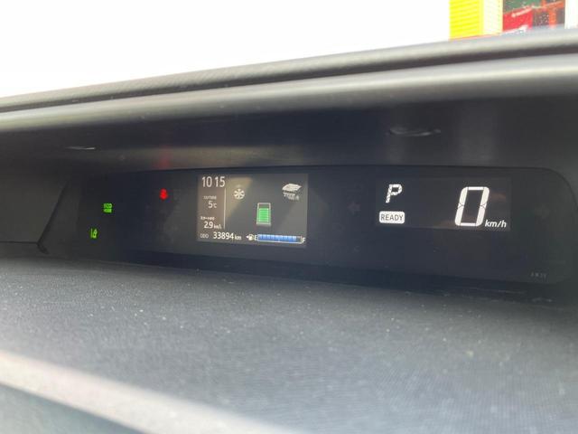 Sスタイルブラック トヨタセーフティセンス 純正SDナビ 地デジTV バックモニター ETC スマートキー(8枚目)