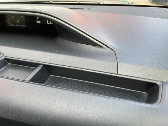 Sスタイルブラック トヨタセーフティセンス 純正SDナビ 地デジTV バックモニター ETC スマートキー(29枚目)