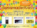 Sスタイルブラック トヨタセーフティセンス 純正SDナビ 地デジTV バックモニター ETC スマートキー(3枚目)