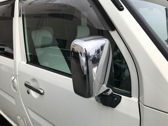 「ダイハツ」「ネイキッド」「コンパクトカー」「富山県」の中古車14
