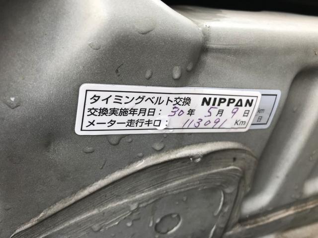 「ダイハツ」「ネイキッド」「コンパクトカー」「富山県」の中古車54
