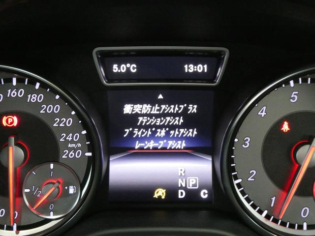 「メルセデスベンツ」「Mクラス」「ステーションワゴン」「富山県」の中古車61