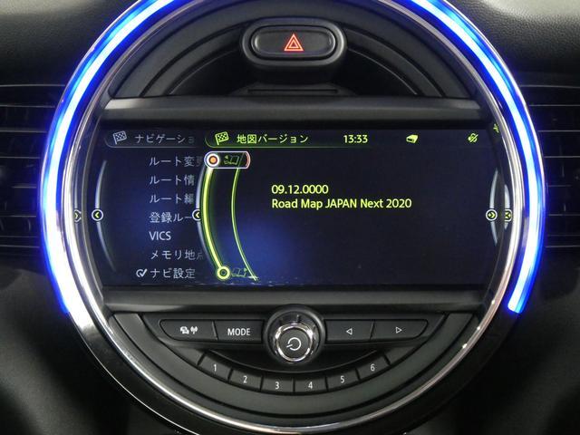 「MINI」「MINI」「コンパクトカー」「富山県」の中古車12