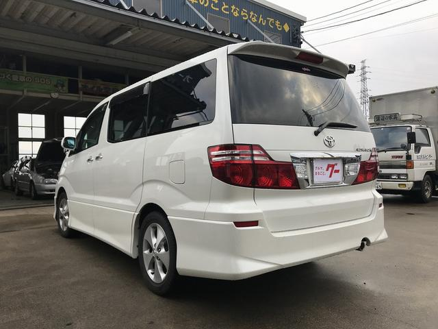 「トヨタ」「アルファード」「ミニバン・ワンボックス」「富山県」の中古車8