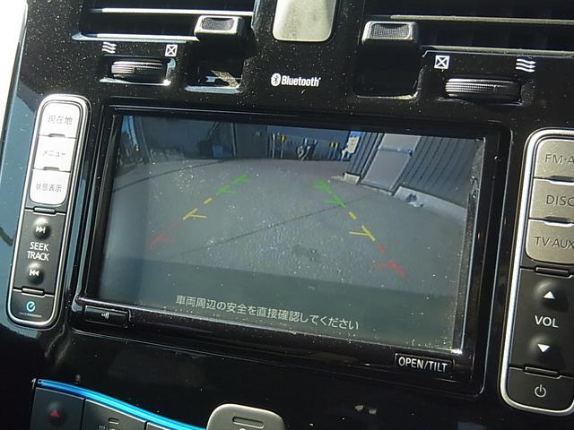 X(24kwh)後期12セグLEDライト純正ナビBカメETC(16枚目)