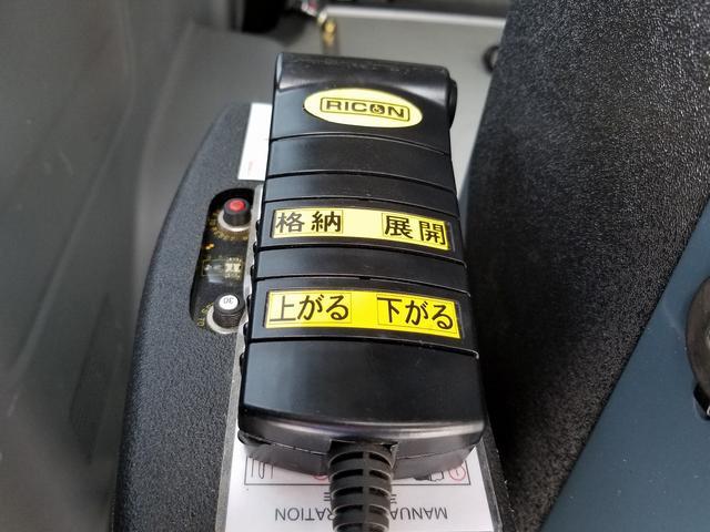 ロングスーパーGLディーゼルターボ4WD車いす昇降リフト車(12枚目)