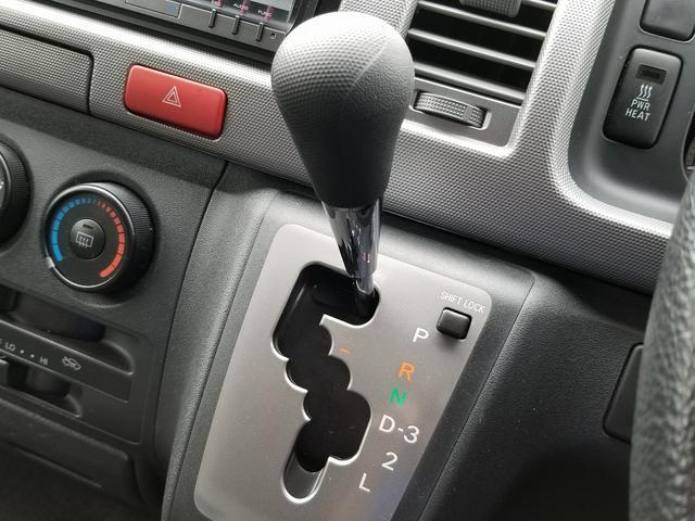 ロングスーパーGLディーゼルターボ4WD車いす昇降リフト車(20枚目)
