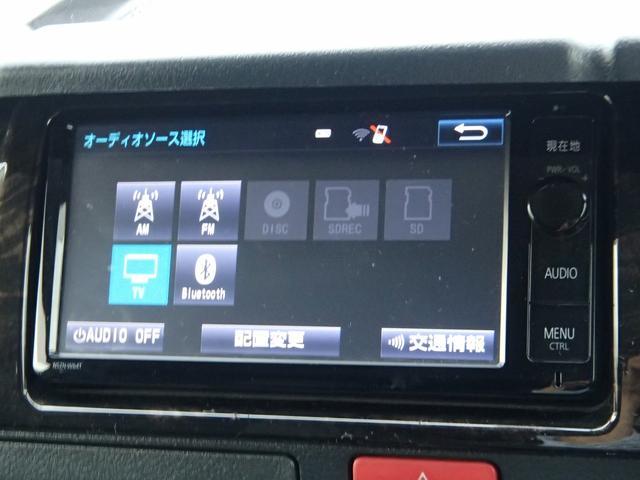 スーパーGLダークプライム4WD軽油フルセグSDナビBカメラ(19枚目)