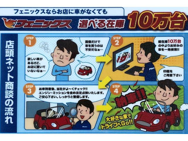 「ホンダ」「フリード」「ミニバン・ワンボックス」「富山県」の中古車43