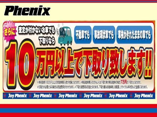 「三菱」「パジェロ」「SUV・クロカン」「富山県」の中古車37