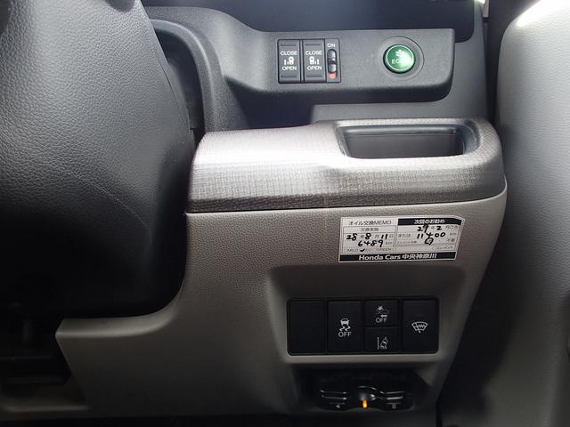 G4WD ホンダセンシング9型ナビTV11型フリップダウンM(19枚目)