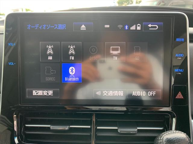 アエラス4WD 1オーナーセーフティセンス10型ナビTV(20枚目)