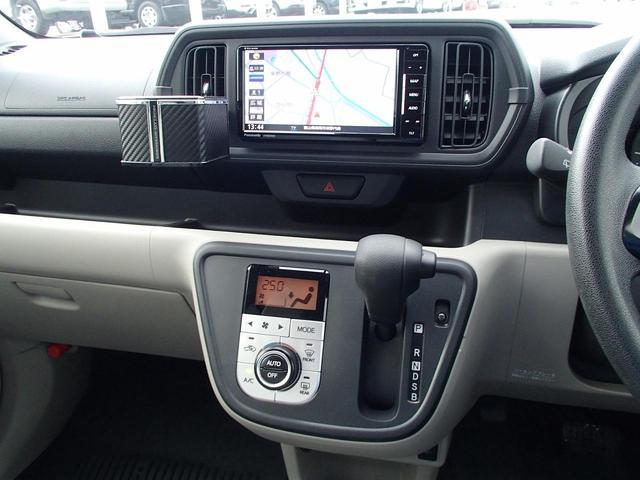 X LパッケージS 4WD ストラーダSDナビ フルセグ バックカメラ ブルートゥース対応 スマートアシストII レーンキープ アイドリングストップ シートヒーター ワイパーデアイサー LEDフォグランプ LEDテール(17枚目)