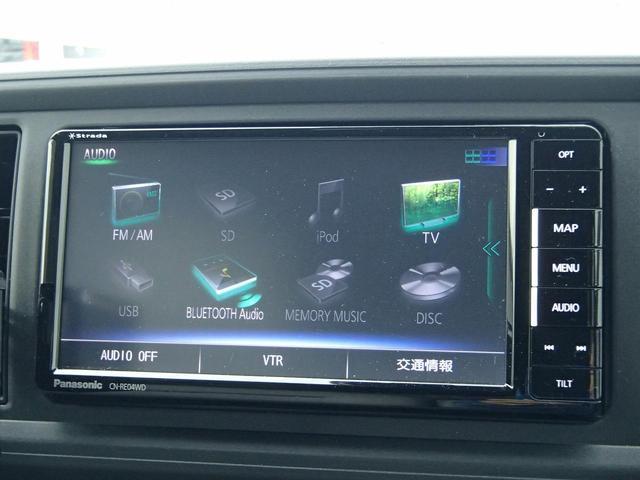 X LパッケージS 4WD ストラーダSDナビ フルセグ バックカメラ ブルートゥース対応 スマートアシストII レーンキープ アイドリングストップ シートヒーター ワイパーデアイサー LEDフォグランプ LEDテール(21枚目)