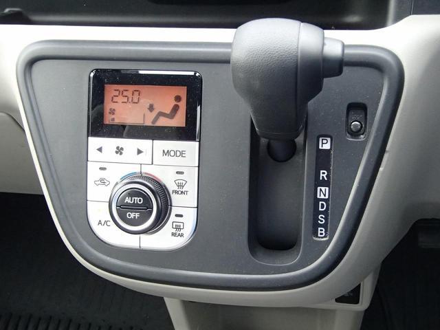 X LパッケージS 4WD ストラーダSDナビ フルセグ バックカメラ ブルートゥース対応 スマートアシストII レーンキープ アイドリングストップ シートヒーター ワイパーデアイサー LEDフォグランプ LEDテール(23枚目)
