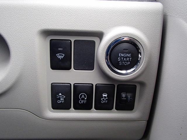 X LパッケージS 4WD ストラーダSDナビ フルセグ バックカメラ ブルートゥース対応 スマートアシストII レーンキープ アイドリングストップ シートヒーター ワイパーデアイサー LEDフォグランプ LEDテール(24枚目)