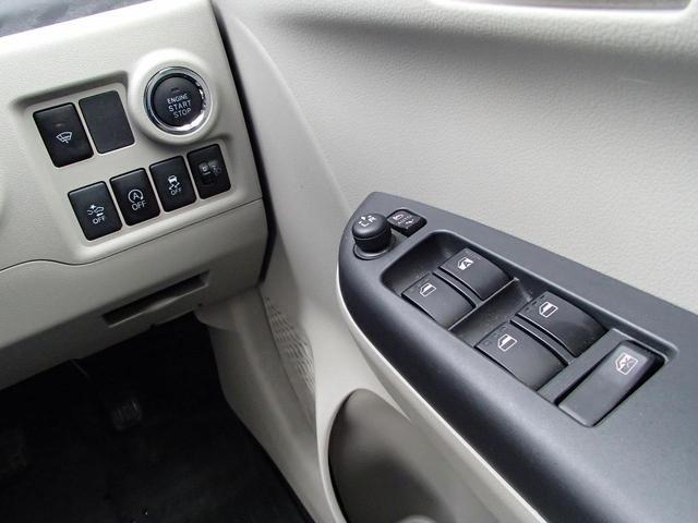 X LパッケージS 4WD ストラーダSDナビ フルセグ バックカメラ ブルートゥース対応 スマートアシストII レーンキープ アイドリングストップ シートヒーター ワイパーデアイサー LEDフォグランプ LEDテール(27枚目)