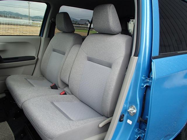 X LパッケージS 4WD ストラーダSDナビ フルセグ バックカメラ ブルートゥース対応 スマートアシストII レーンキープ アイドリングストップ シートヒーター ワイパーデアイサー LEDフォグランプ LEDテール(29枚目)