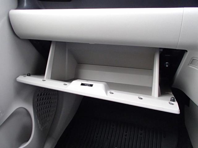 X LパッケージS 4WD ストラーダSDナビ フルセグ バックカメラ ブルートゥース対応 スマートアシストII レーンキープ アイドリングストップ シートヒーター ワイパーデアイサー LEDフォグランプ LEDテール(33枚目)