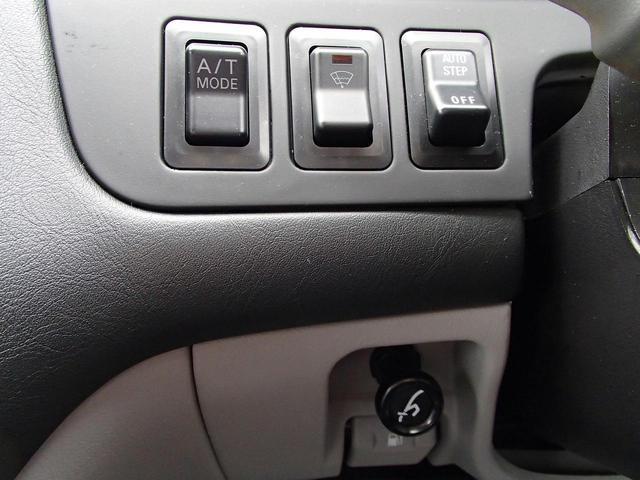 シャモニー 切替4WD 社外メモリーナビ フルセグTV KYBリフトアップショック オーバーフェンダー オートステップ ETC コーナーセンサー BFグッドリッチホワイトレタータイヤ ブロウズ16AW 社外HID(35枚目)
