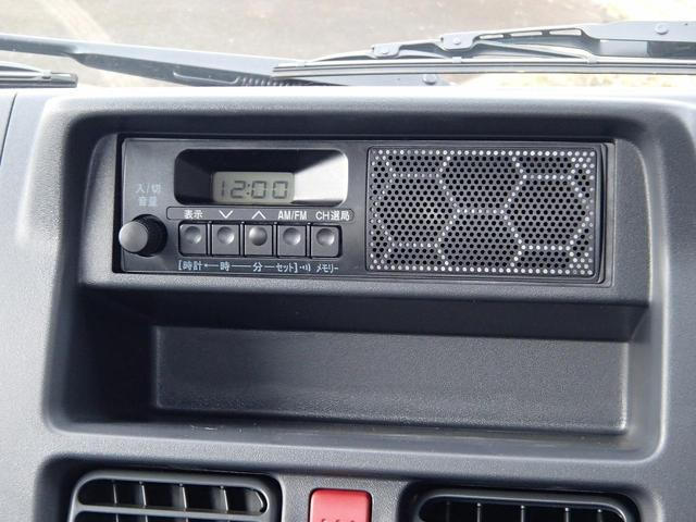 KCエアコン・パワステ農繁仕様 届出済未使用車 切替4WD 純正FMAMラジオチューナー デフロック 作業灯 アッパーメンバーガード アンクルポストプロテクター リアゲートチェーン Hライトレベライザー ABS ダブルエアバック(23枚目)