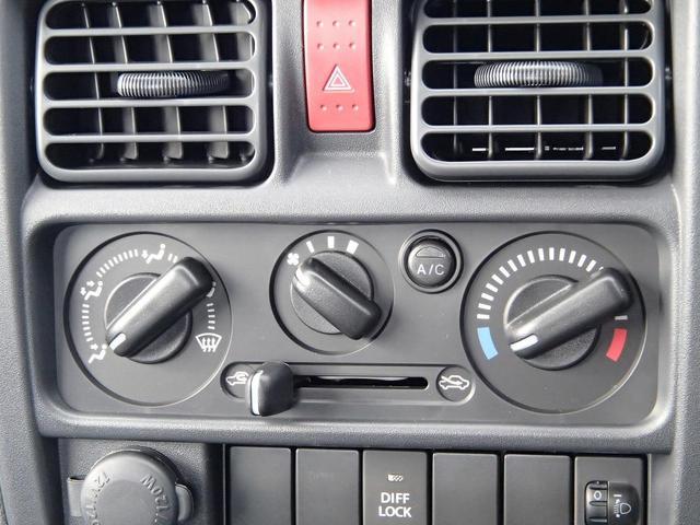 KCエアコン・パワステ農繁仕様 届出済未使用車 切替4WD 純正FMAMラジオチューナー デフロック 作業灯 アッパーメンバーガード アンクルポストプロテクター リアゲートチェーン Hライトレベライザー ABS ダブルエアバック(26枚目)