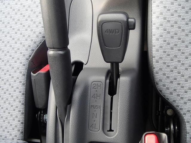 KCエアコン・パワステ農繁仕様 届出済未使用車 切替4WD 純正FMAMラジオチューナー デフロック 作業灯 アッパーメンバーガード アンクルポストプロテクター リアゲートチェーン Hライトレベライザー ABS ダブルエアバック(28枚目)