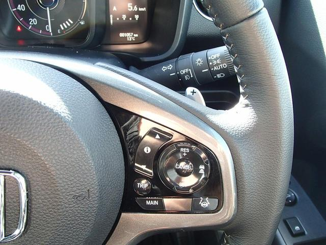 L・ターボホンダセンシング 社外メモリーナビ フルセグ バックカメラ ホンダセンシング レーダークルーズ ビルトインETC ハーフレザーシート シートヒーター パドルシフト LEDヘッドライト LEDフォグ OP2トーンカラー(34枚目)