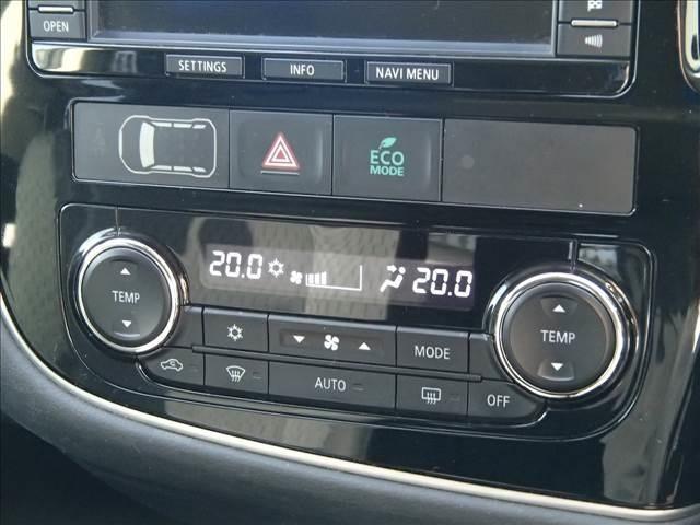 24Gナビパッケージ 4WD 軽減ブレーキ レーダークルーズ フルセグナビ フリップダウンM サイド&バックカメラ ETC パワーバックドア HIDオートライト プッシュスタート ブルートゥース(25枚目)