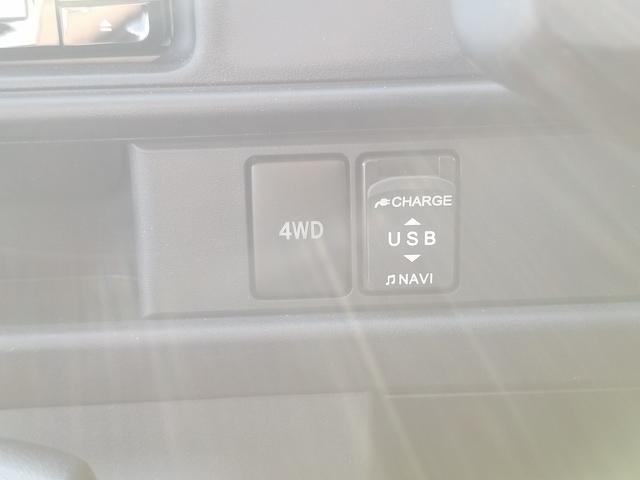 デッキバン L ハイルーフ 切替4WD 純正SDナビ フルセグTV バックカメラ ドライブレコーダー ETC アイドリングストップ オーバーヘッドシェルフ 両側スライドドア DVD再生機能 ブルートゥース対応(19枚目)