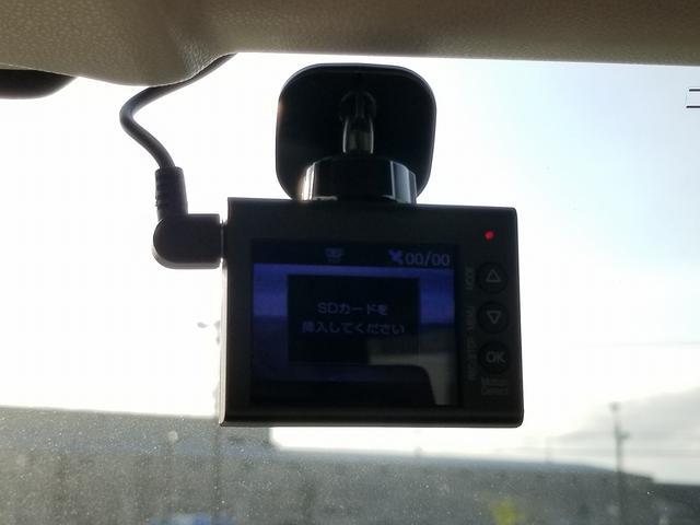 デッキバン L ハイルーフ 切替4WD 純正SDナビ フルセグTV バックカメラ ドライブレコーダー ETC アイドリングストップ オーバーヘッドシェルフ 両側スライドドア DVD再生機能 ブルートゥース対応(24枚目)