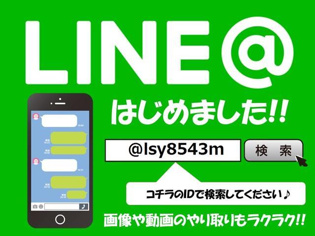 LINE@始めました!◆ID:@lsy8543m◆フェニックス北陸高岡店の公式アカウントになります◆友達登録をするとLINEから毎月のチラシやお得情報が届く!◆LINEからの来店予約でさらに特典有り◆