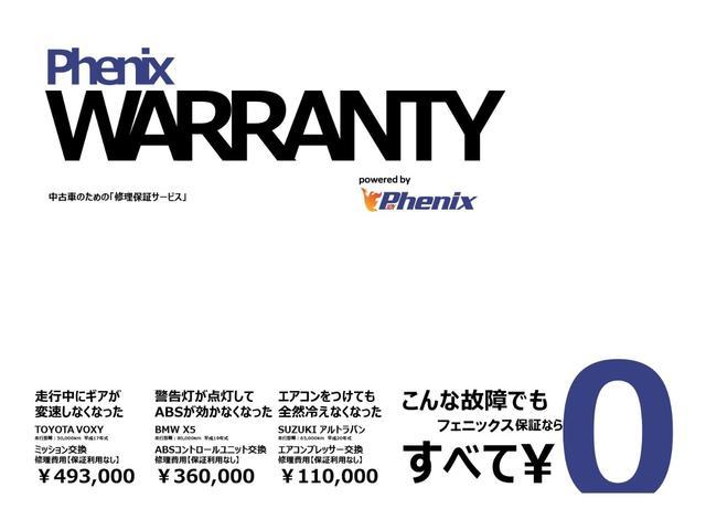 修理累計額が50万円に達するまで期間中は何度でも保証をご利用頂けます。
