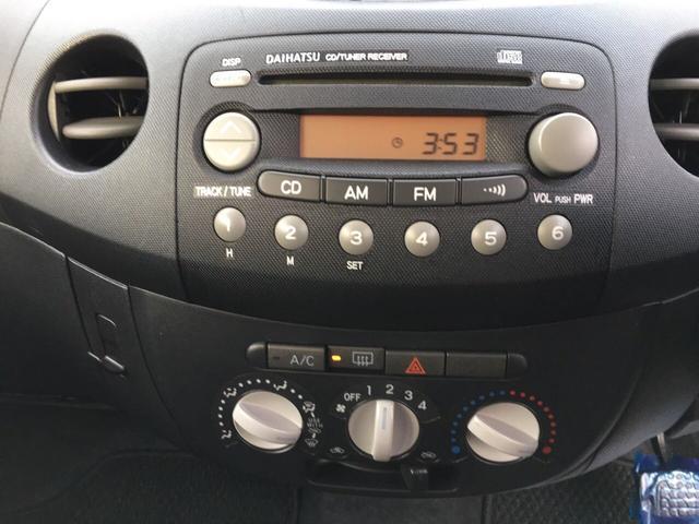Dセレクション グー鑑定車 CD(9枚目)