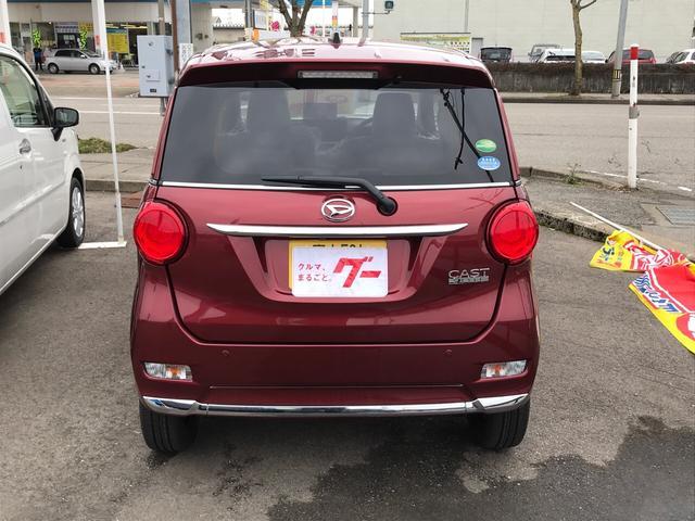 スタイルX SAIII 軽自動車 衝突被害軽減システム(6枚目)