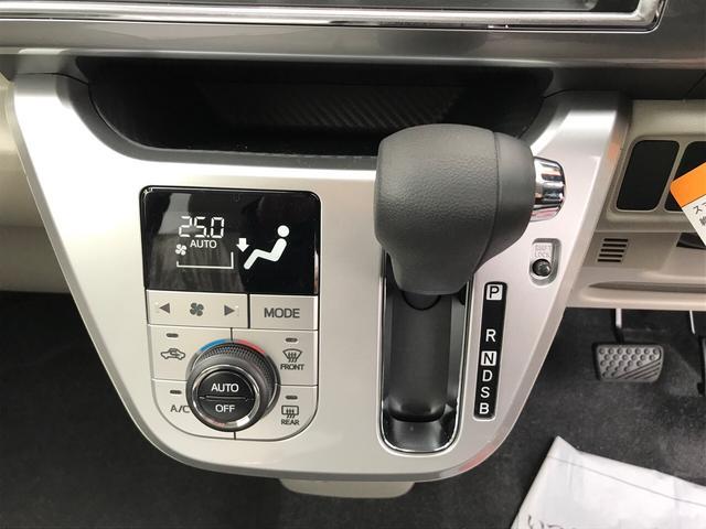 スタイルX SAIII 軽自動車 衝突被害軽減システム(15枚目)