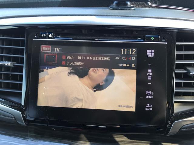 アブソルート・EX パワーシート Bカメラ 衝突軽減装置 両側パワースライドドア ナビ(3枚目)