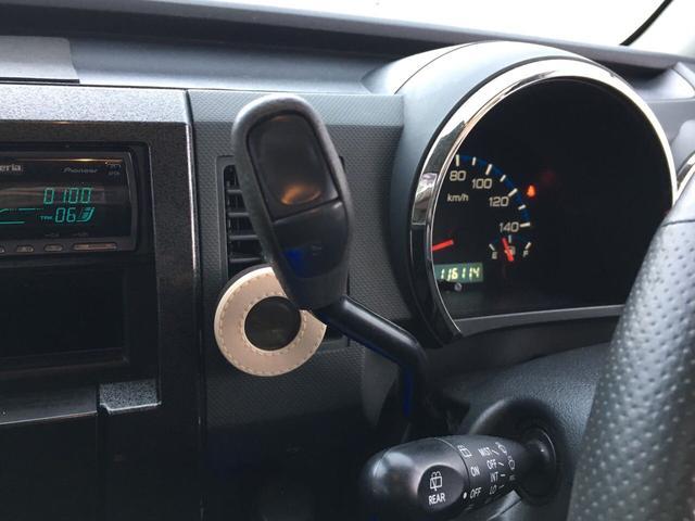 660 スティングレーX スマートキー CD アルミ(14枚目)