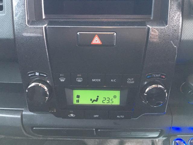 660 スティングレーX スマートキー CD アルミ(15枚目)