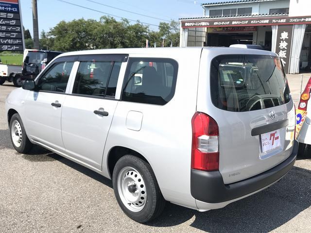 「トヨタ」「サクシード」「ステーションワゴン」「富山県」の中古車5