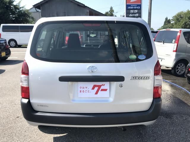 「トヨタ」「サクシード」「ステーションワゴン」「富山県」の中古車6