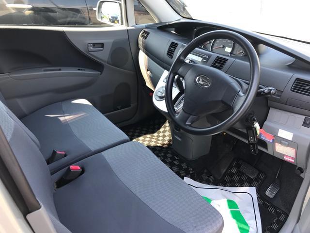 カスタム X 軽自動車 4WD ゴールド CVT AC AW(11枚目)