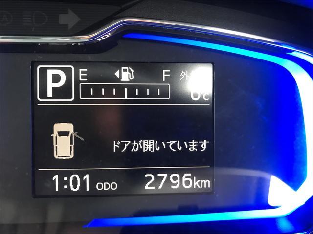 「トヨタ」「ピクシスエポック」「軽自動車」「富山県」の中古車14