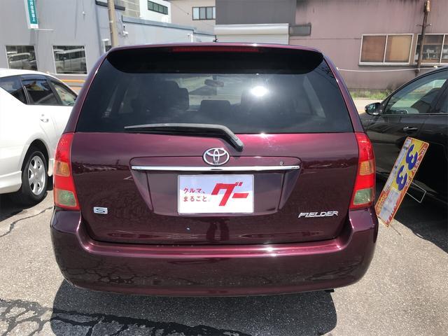 「トヨタ」「カローラフィールダー」「ステーションワゴン」「富山県」の中古車7