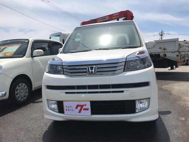 「ホンダ」「ライフ」「コンパクトカー」「富山県」の中古車2